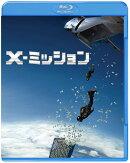 X-�ߥå���� �֥롼�쥤��DVD���åȡ�2����/�ǥ����륳�ԡ��աˡڽ����ۡ͡�Blu-ray��