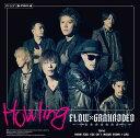Howling (初回限定盤 CD+DVD) [ FLOW × GRANRODEO ]