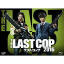 THE LAST COP ラストコップ 2016 Blu-r...