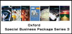 Oxford Special Business Package Series 3