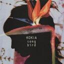 songbird [ KOKIA ]