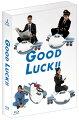 GOOD LUCK!! Blu-ray BOX(6枚組)【Blu-ray】