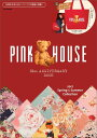 PINK HOUSE 35th ANNIVERSARY BOOK 2017Spring & Summer Colle (e-mook)