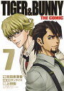 TIGER&BUNNY THE COMIC 7 [ ��c �G ]