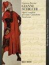 Gianni Schicchi: Opera Vocal Score GIANNI SCHICCHI [ Giacomo Puccini ]