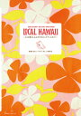 LOCAL HAWAII [ 赤澤かおり ]