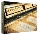 ウタウイヌ5【Blu-ray】 [ aiko ]