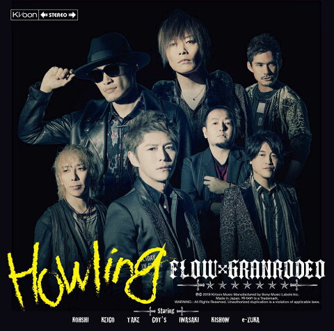 Howling [ FLOW × GRANRODEO ]