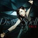 Divine Spell [ TRUE ]
