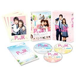 PとJK 豪華版(初回限定生産)【Blu-ray】 [ 亀梨和也 ]