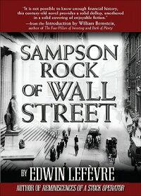 Sampson_Rock_of_Wall_Street
