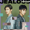Jealous (CD+スマプラ) [ 東方神起 ]