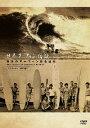 日本サーフィン伝説 日本のサーフィン史を辿る The Legend of Surfing [ナビゲーター:坂口憲二] [ 坂口憲二 ]
