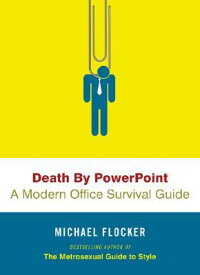 Death_by_PowerPoint��_A_Modern