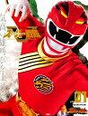 スーパー戦隊 Official Mook 21世紀 vol.1 百獣戦隊ガオレンジャー [ 講談社