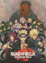 ROAD TO NINJA -NARUTO THE MOVIE- 【完全生産限定版】【Blu-ray】 [ 竹内順子 ]