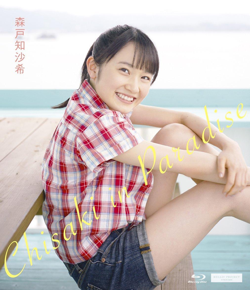 Chisaki in Paradise【Blu-...の商品画像