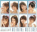 アロハロ!4 モーニング娘。Blu-ray Disc【Blu-ray】 [ モーニング娘。 ]
