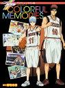 黒子のバスケ TVアニメイラスト集 COLORFUL MEMORIES (愛蔵版コミックス) 藤巻 忠俊