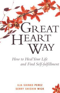 The_Great_Heart_Way��_How_to_He