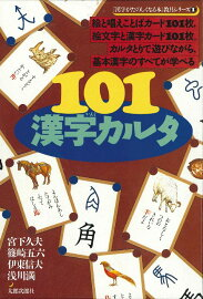 ブックス: 唱えておぼえる漢字 ... : 五年の漢字 : 漢字