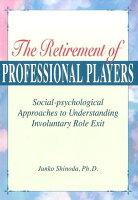 球団から戦力外通告を受けたプロ野球選手がそれまでの主要役割であった「選手役割」を喪失したのち、新たなアイデンティティーを再構築するまでの過程を「役割離脱理論」に照らして分析。内集団への帰属意識が高く、排他的なプロ野球の現役選手、元選手等の協力を得て、心理尺度を用いた量的データや面接調査による質的データを収集し、分析する。