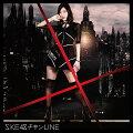 チキンLINE (初回限定盤A CD+DVD)