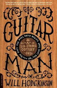 Guitar_Man