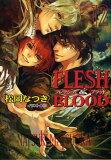 FLESH & BLOOD(12) [ 松岡なつき ]