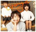orange (初回限定豪華盤 CD+DVD) [ 柿原徹也 ]