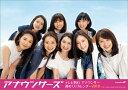 卓上 テレビ朝日女性アナウンサー(2018カレンダー)