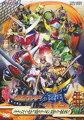 ヒーロークラブ::仮面ライダー鎧武/ガイム VOL.2
