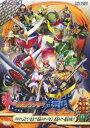 ヒーロークラブ::仮面ライダー鎧武/ガイム VOL.2 [ ...