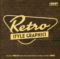 Retro_Style_Graphics_With_CDR