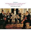 Other - ベートーヴェン:弦楽四重奏曲 第10番「ハープ」/第14番 [ ベルリン弦楽四重奏団 ]