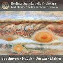 【輸入盤】ハイドン:交響曲第88番、マーラー:さすらう若者の歌、デッサウ:ブレヒトの記念に、他 マズア&シュターツカペレ・ベルリン、ブルマ [ ハイドン(1732-1809) ]