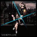 チキンLINE (初回限定盤C CD+DVD) [ SKE48 ]