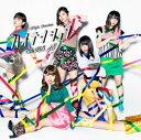 ハイテンション (通常盤 CD+DVD Type-D) [ AKB48 ]
