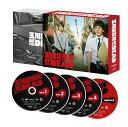 「玉川区役所 OF THE DEAD」Blu-ray BOX【Blu-ray】 [ 林遣都 ]