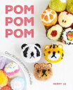 POM POM POM: Over 50 Mini Pompoms to Make POM POM POM [ Henry Le ]