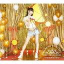 戸松遥 BEST SELECTION -sunshine- (初回限定盤 CD+DVD) [ 戸松遥