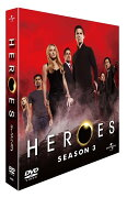 HEROES シーズン3 バリューパック