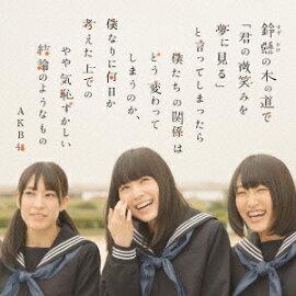 ���(��������)���ڤ�ƻ�ǡַ�����Фߤ�̴�˸���פȸ��äƤ��ޤä����ͤ����δط��Ϥɤ��Ѥ�äƤ��ޤ��Τ����ͤʤ�˲���ͤ�����ǤΤ�䵤�Ѥ������������Τ褦�ʤ��(Type-A CD+DVD)