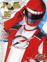 スーパー戦隊 Official Mook 21世紀 vol.6 轟轟戦隊ボウケンジャー (講談社シリ