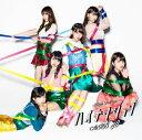 ハイテンション (通常盤 CD+DVD Type-E) [ AKB48 ]