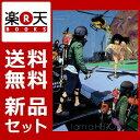 アイアムアヒーロー 1-20巻セット
