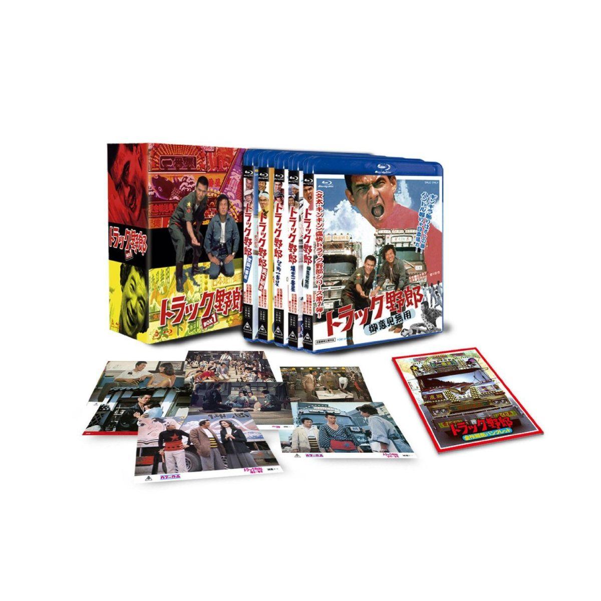 トラック野郎 Blu-ray BOX 1【Blu-ray】 [ 菅原文太 ]...:book:16705725