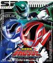 特捜戦隊デカレンジャー コンプリートBlu-ray 1【Blu-ray】 [ 載寧龍二 ]