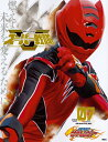 スーパー戦隊 Official Mook 21世紀 vol.7 獣拳戦隊ゲキレンジャー (講談社シリ