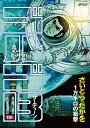 ゴルゴ13(191) 1万キロの狙撃 (SPコミックス) [ さいとう・たかを ]